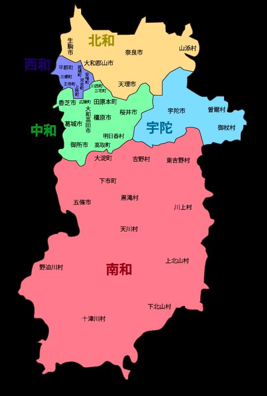 奈良全体地図